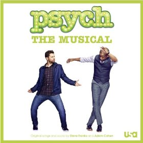 psych-musical