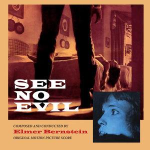 see-no-evil