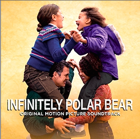 infinitely-polar-bear