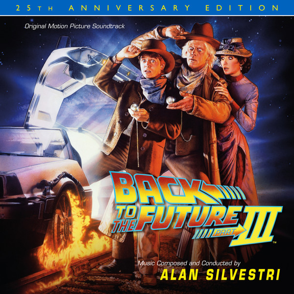 Back to the future part iii amp chain reaction deluxe
