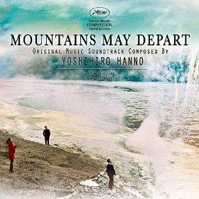 mountains-may-depart