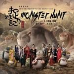 monster-hunt