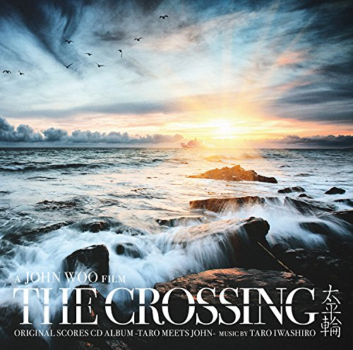 The.Crossing