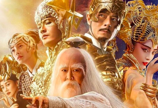 فيلم الاكشن League of Gods 2016 مترجم