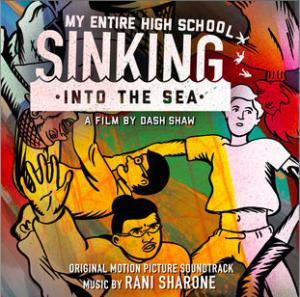 high-school-sinking