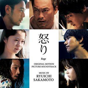 Ryuichi Sakamoto's 'Rage' Soundtrack to Receive U S  Release
