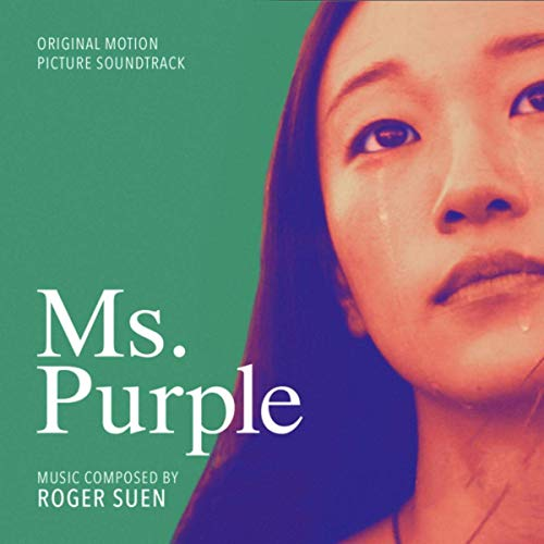 'Ms. Purple' Soundtrack Details